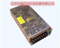 电压可调电源 150W WR0-150W