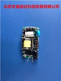 模块电源DM-15AB-5 DM-15AB-5 DC/DC 模块电源