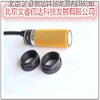 超声波圆型传感器UY-18 UY-18