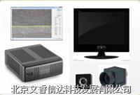 TG-0201-PB在线检测视觉系统 TG- - 0201- - PB