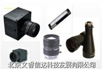 TG-0202-II系列工业相机 TG-0202-I I