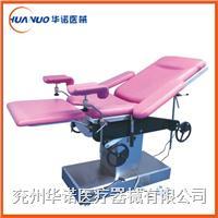 妇科手术床电动手术台参数 电动手术台报价