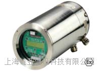 FLEXIM ADM8127-海上平台和采矿应用的超声波流量计 ADM8127