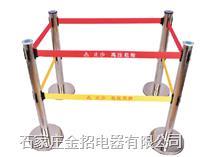 不锈钢带式伸缩围栏 带式伸缩围栏