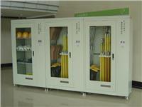 智能安全工器具柜 智能安全工器具柜