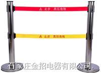 不锈钢伸缩遮拦 3-5米