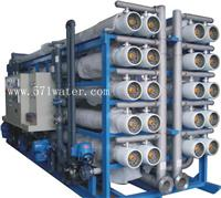 RO反渗透,纯水设备,杭州反渗透