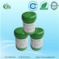 无铅高温锡膏 Sn96.5-Ag3.0-Cu0.5