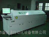 八温区回流焊 RF-8810PC-LF