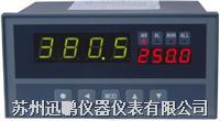 SPB-XST单通道数字式智能仪表 SPB-XST
