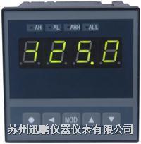 SPB-XST单通道数字式智能仪表