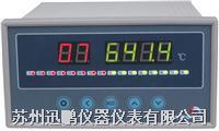 SPB-XSL16温度巡检仪