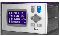 0~20mA流量积算控制仪 SPR20FC