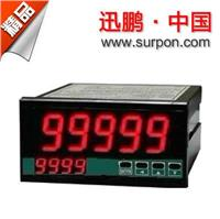 迅鹏SPA-96BDAM安培分钟计 SPA-96BDAM