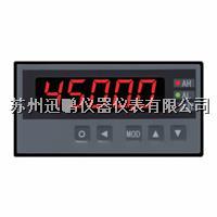 苏州迅鹏WPM-AMA1数显转速表 WPM