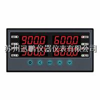 4-20mA双排显示控制仪,迅鹏WPD4 WPD4