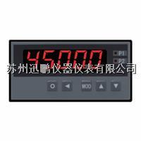 数显计数器/迅鹏WPN-DGA2M3 WPN