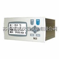流量积算记录仪/迅鹏WPR22FC系列 WPR22FC