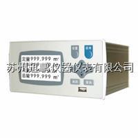WPR23定量控制记录仪 苏州迅鹏 WPR23