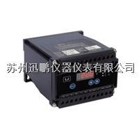 迅鹏YPJ电压监控器 YPJ