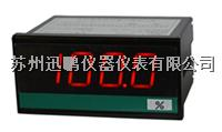 迅鹏SPB-96B开度表 SPB-96B