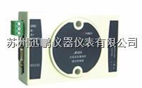 通讯转换器|迅鹏WP-JR485 WP-JR485