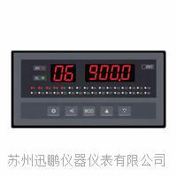 迅鹏WPL型32通道温度巡检仪 WPL