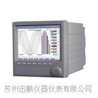迅鹏 WPR80A彩色无纸记录仪 WPR80A