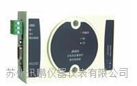 (苏州迅鹏) WP-JR485通讯转换器 WP-JR485