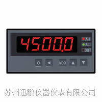 数显频率表,转速表(迅鹏)WPM-C WPM