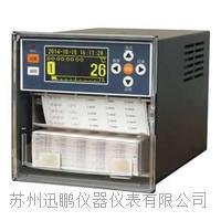 迅鹏WPR12R有纸温湿度记录仪 WPR12R