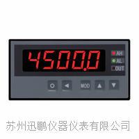 苏州迅鹏WPM-C米速表 WPM