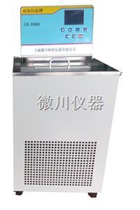 LH-0506低温恒温槽 LH-0506