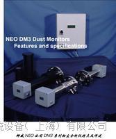 LaserDust DM3系列激光粉尘分析仪