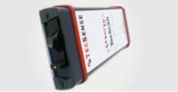 無損頂空氣體分析儀 TecScan
