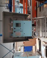 热值仪领导品牌Hobre热值仪推出全新一代VIM Compact用于钢铁焦炉煤气