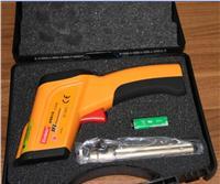 高温红外线测温仪,手持式红外线测温仪 XT-309B