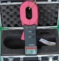 防爆钳形接地电阻测试仪,防爆钳形接地电阻仪 XT275