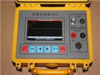电缆故障检测仪,电缆故障测试仪 XT207