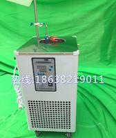 DFY-5/30低温恒温反应浴|厂家直销