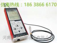 ESTG-01蛋壳厚度测量仪,全自动蛋壳厚度测量仪  ESTG-01