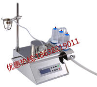 HTY-2000B集菌仪血液制品无菌检查