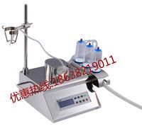 HTY-2000B集菌仪纯化水无菌检查