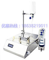 YT-601集菌仪|输液器无菌检查仪