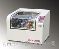 HNY-200B台式恒温培养振荡器(摇床)  HNY-200B