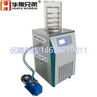 LGJ-18科研专用冷冻干燥机 普通型冷冻干燥机