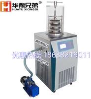 LGJ-18S科研专用冷冻干燥机 电加热压盖冷冻干燥机
