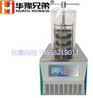 LGJ-10科研专用冷冻干燥机 压盖冷冻干燥机