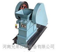 郑州供应KER-250×400颚式破碎机 KER-250×400