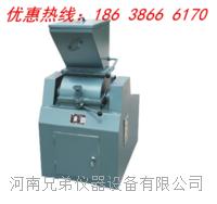 哈尔滨供应密封锤式破碎机,KERP-250×360地矿局专用破碎机 KERP-250×360